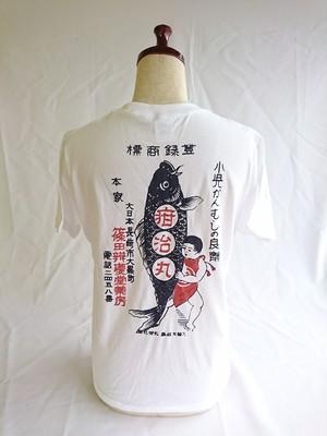 オリジナル 疳治丸Tシャツ 白