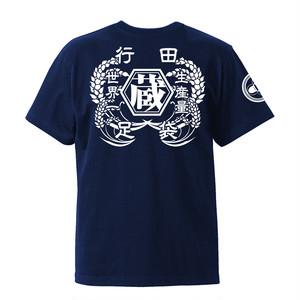 足袋蔵Tシャツ(ネイビー)