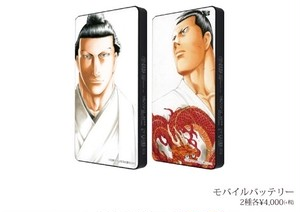「佐藤タカヒロ原画展」モバイルバッテリー(全2種)