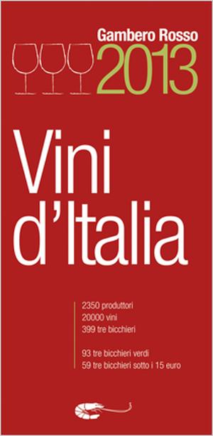 Gambero Rosso Vini d'Italia 2013 ヴィーニディタリア イタリア語版 4,480円