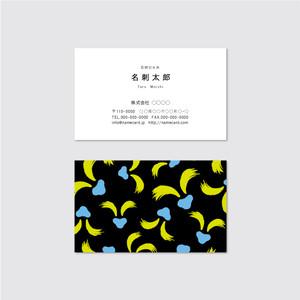 Business card 【獅子】