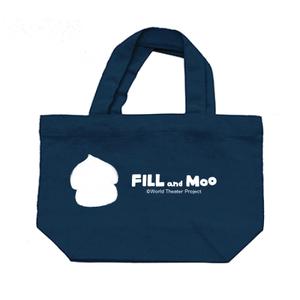 フィルのちょっぴり小さめバッグ(ミッドナイトブルー)