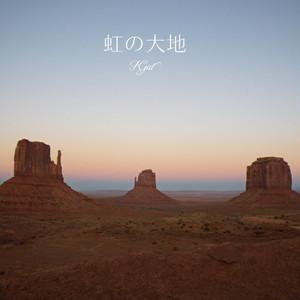 kyat 2nd mini album「虹の大地」