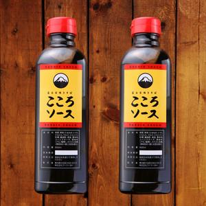 さのめん 富士宮焼きそば専用 こころソース×2本(500mlボトル×2)