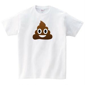 おもしろ Tシャツ メンズ レディース 半袖 うんち ゆったり パロディ トップス 白 30代 40代 ネ タ 大きいサイズ 綿100% 160 S M L XL