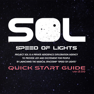 "SPEED OF LIGHTS ""QUICK START GUIDE ver.2.00"" CD"