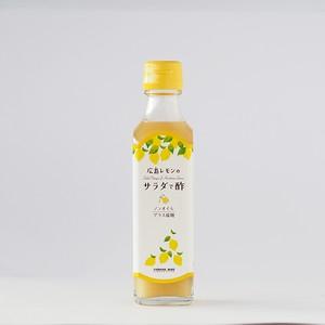 広島レモンのサラダで酢 (よしの味噌/広島県呉市)