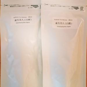 【台湾・新竹】東方美人(白鷺・リーフ20g)