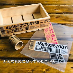 バーコード(45mm×5m巻)YJV-37 デザイン養生テープ