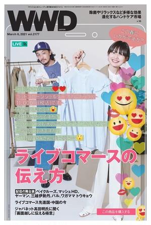 ライブコマース特集 「新しい買い物体験」の届け方|WWD JAPAN Vol.2177