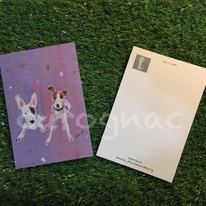 postcard 2dogs