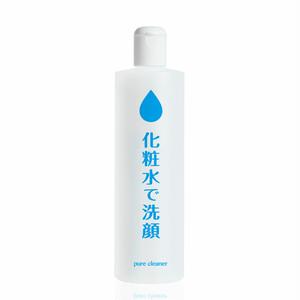 化粧水で洗顔(500ml)