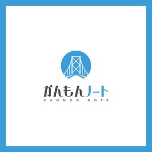 サポーター(月額500円)