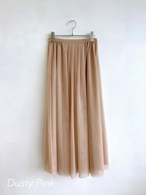 Bilitis dix-sept ans  Long Long Tutu Skirt