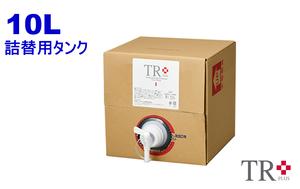 【送料込】TR+ 10リットル