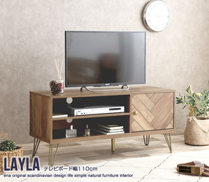 Layla テレビボード 幅110cm 137002