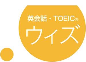 11/25or12/9開始【TOEIC®TEST全8回講座@名古屋駅前校】