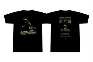 防空壕ツアーTシャツ