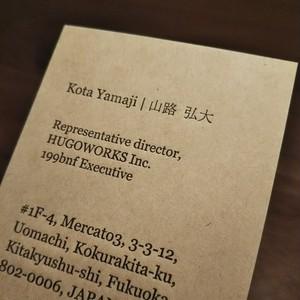 ≪SALE!! +20枚キャンペーン中≫【活版印刷】名刺/カード等制作50枚 (+20枚=70枚)(モダンクラフト紙 約0.25mm厚)
