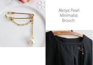 あこや真珠のミニマリスト・ピンブローチ(ゴールドチェーンとかぶとピン)