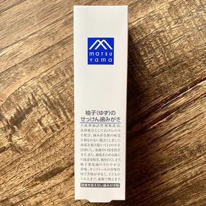 柚子のせっけん歯みがき      M-mark  (松山油脂)