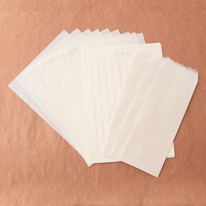 和レターセット(和封筒3枚、便箋10枚)