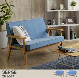 SERGE(セルジュ)2人掛け デニム ソファ(120cm幅/座面高37.5cm)木肘:ナチュラル/ブラウン