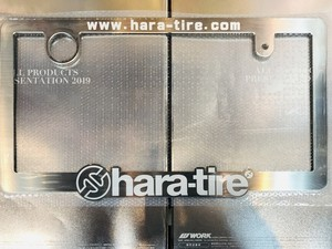 HARA-TIREオリジナルナンバーフレーム(NEWタイプ)