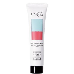 Chi-Chi ハンドクリーム ウォーターリリー&パッションフルーツ