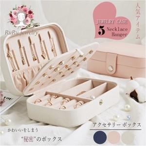 Korean style Carry accessory jewelry(box)