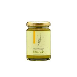 シークヮーサー果汁ジャム完熟搾り 十二月果実使用 150g