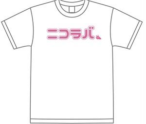 【数量限定】ニコfes2019 ニコラバTシャツ②