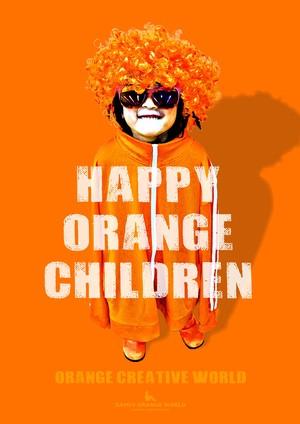 【A3ポスター】「オレンジを遊ぶ」(額なし)
