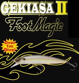 IMAKATSU / ゲキアサⅡフットマジック