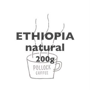 エチオピア ハイロースト 200g イルガチェフェ コンガ農協 ナチュラル