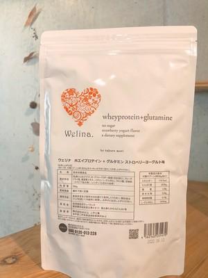Welina ストロベリーヨーグルトプロテイン 500g(ホエイプロテイン+グルタミン)