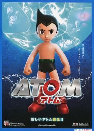 (2) ATOM〈アトム〉