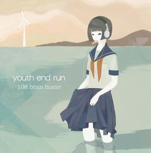 108 brain buster / youth end run