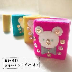 KIT011.お嬢ちゃんニードルブック(厚)