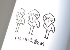 サーモボトルタンブラー★ハシビロコウ【ホワイト】