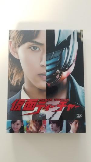 仮面ティーチャー Blu-ray BOX豪華版 初回限定生産 ※一部特典なし