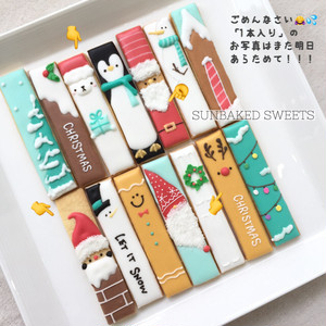 Holiday Cookie Bars - 1本入り×5本 @378