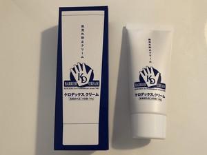 ケロデックスクリーム(肌荒れ防止クリーム・100g)