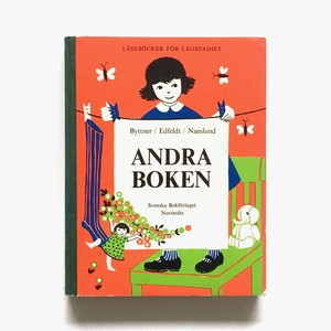 教科書「Läseböcker för lågstadiet - Andra boken(低学年のための読本:第2巻)」《1964-01》