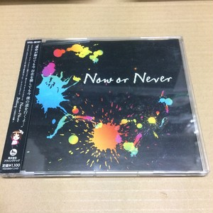 A2815)ナノ「Now or Never」ファイ・ブレイン