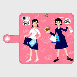 親和ガール制服(ピンク)手帳型(小・中) スマホケース・受注生産¥3600