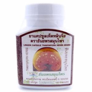 【送料無料!!】 Thanyaporn Herbs 霊芝(レイシ)マンネンタケ/Lingzhi capsule 100錠
