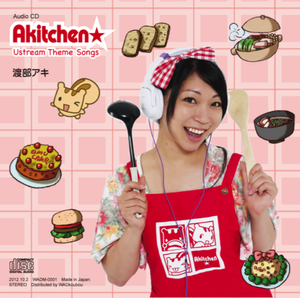 Akitchen☆Theme songs CD