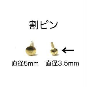 割ピン(直径3.5mm)10個入