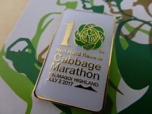 【キャベツマラソン公式グッズ】オリジナルピンバッジ2017